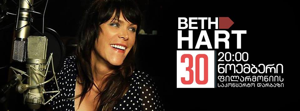 Beth Hart to perform in Georgia