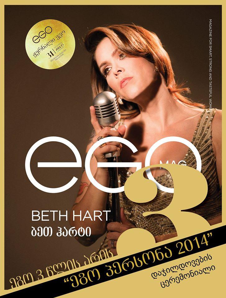 EGO Magazine Cover