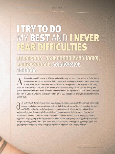 EGO Magazine Page 2