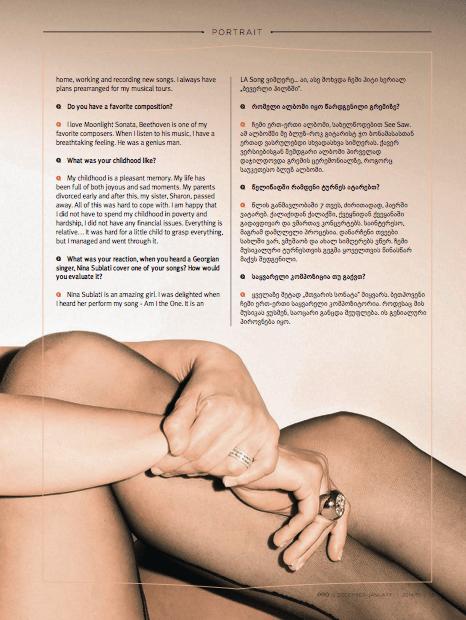 EGO Magazine Page 6